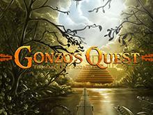 Gonzo's Quest играть онлайн