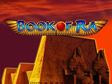 Игровой аппарат Book Оf Ra
