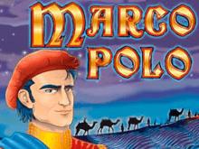 Игровой автомат Marko Polo  играть