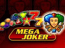 Игровой автомат Mega Joker играть