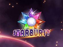 Играть Starburst онлайн