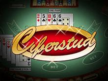 Игровой аппарат Cyber Stud Poker