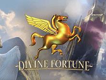 Divine Fortune играть онлайн