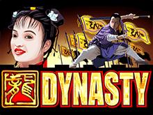 Dynasty – игровой автомат