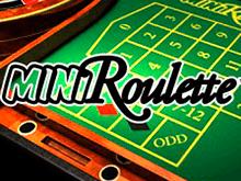 Игровой аппарат Mini Roulette
