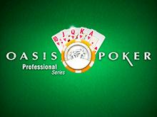 Oasis Poker Pro Series – игровой автомат