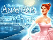 Игровой аппарат The Lost Princess Anastasia