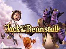 Игровой слот Jack And The Beanstalk