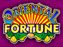 Oriental Fortune – играть в онлайн-автомат от Microgaming